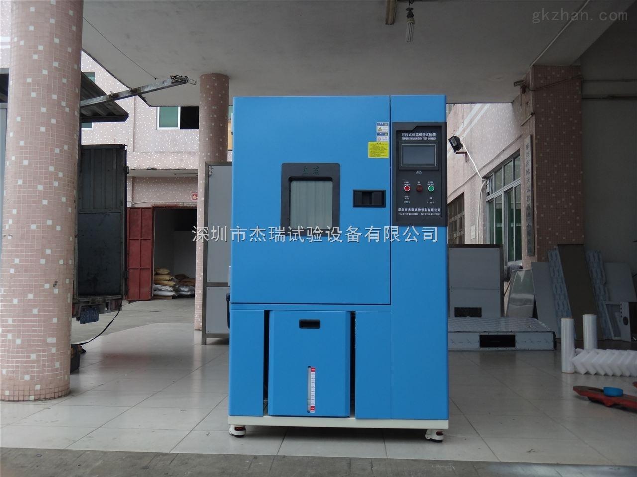 模拟高温高湿试验箱