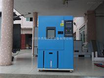 实验室专用高低温试验箱