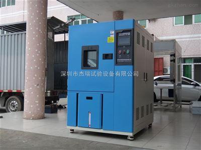 半导体高低温湿热循环测试箱
