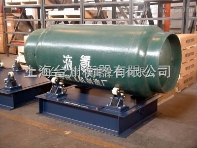 液化气专用灌装秤*称重模块与罐体安装