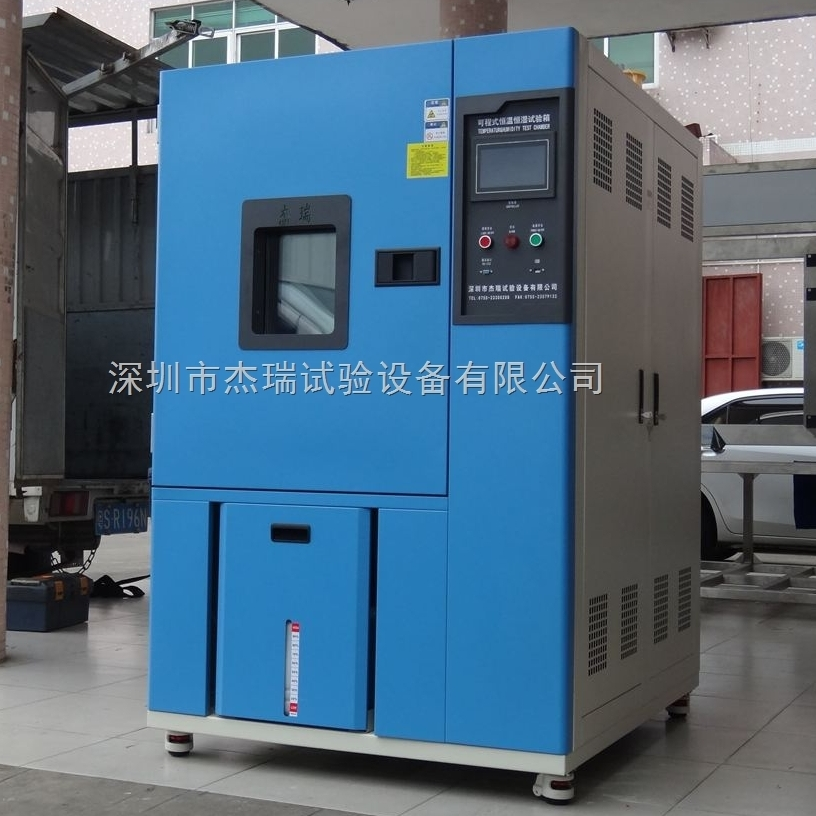 立式高低温循环湿热试验箱