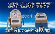 武汉日常生活IC卡水表多少钱|厂家