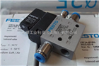 电磁阀196889FESTO费斯托CPE14-M1BH-3GLS-QS-6