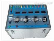 SDRJ-1000E三相热继电器测试仪