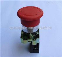 供应施耐德XB2BS542C红色急停蘑菇型按钮