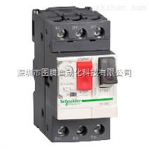 供应全新低价施耐德热磁型电动机断路器