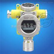 化工厂厂房磷化氢报警器,毒性气体报警仪生产厂家