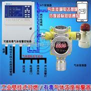 化工厂车间氟化氢报警器,气体报警仪安装厂家