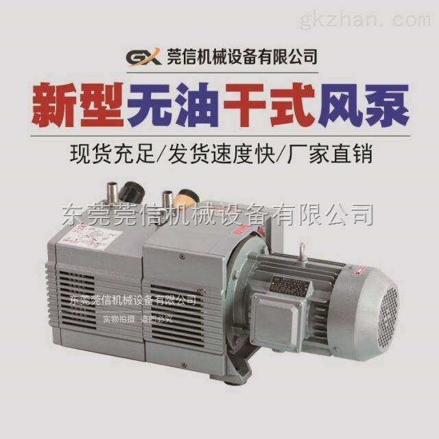 镇江80罗兰印刷机气泵 胶印机真空泵 无油风泵