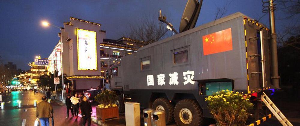 """""""国家减灾""""技术车辆亮相上海街头"""