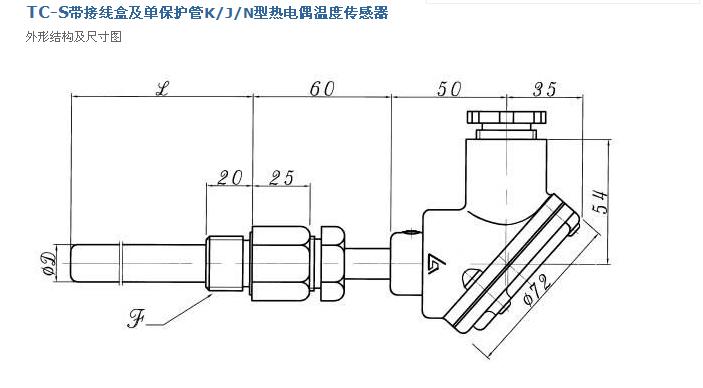 tc-s带接线盒及单保护管k/j/n型热电偶温度传感器,高温下输出稳定,主