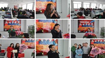 上海朝辉企业文化建设之英语演讲比赛