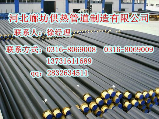 陇南两当空调聚氨酯发泡直埋保温管产品介绍 预制直埋式保温管