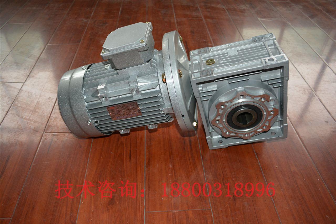 单相感应电机(ik型)可做连续运转(铭牌记载s1),单相可逆电机(rk型)