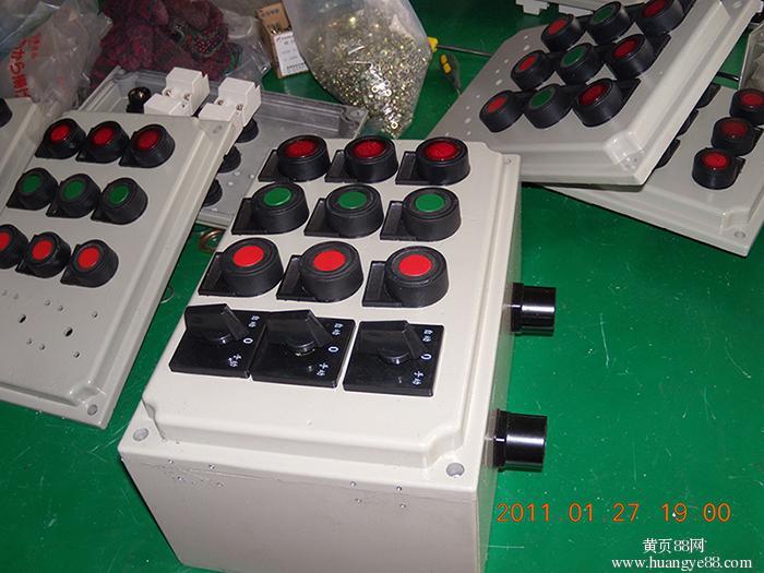 防爆按钮箱 防爆按钮箱 动力车间用带指示灯防爆按钮 防爆照明配电箱