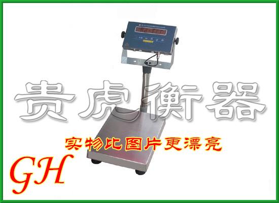 200kg防爆电子台秤,300公斤防爆台称分度值