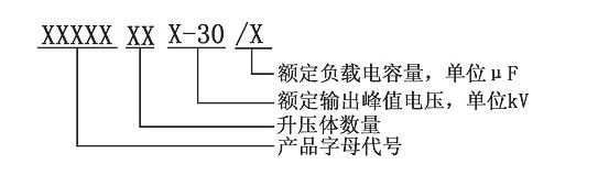 sdvlf-智能超低频高压发生器-扬州苏电电气有限公司
