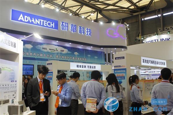 研华工业平板电脑TPC-1251