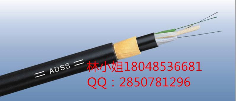 ADSS-24B1-600-AT/PE ADSS-12B1-600-AT/PE安徽ADSS光缆浙江天津 ADSS-12B1-200-PE ADSS-48B1-AT-600M 江西ADSS光缆价格 陕西ADSS光缆 贵州ADSS 四川ADSS光缆 ADSS光缆采用松套层绞式结构,将单模或多模光纤套入由高模量的塑料做成的松套管中,套管内填充阻水化合物。松套管(和填充绳)围绕中心非金额加强芯(FRP)绞合成紧凑和圆形的缆芯,缆芯内的缝隙充以阻水填充物,缆芯外挤制聚乙烯内护套,然后双向绞绕两层加强作用的芳纶,最后