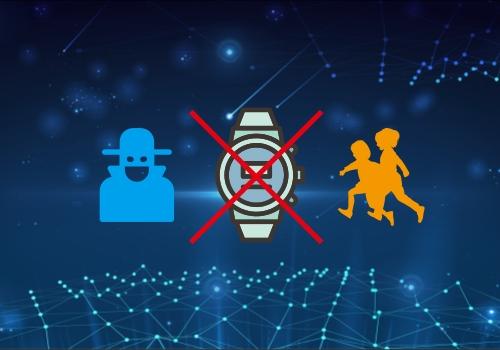 隱私與便捷難兼得:從德國禁用兒童智能手表說開去