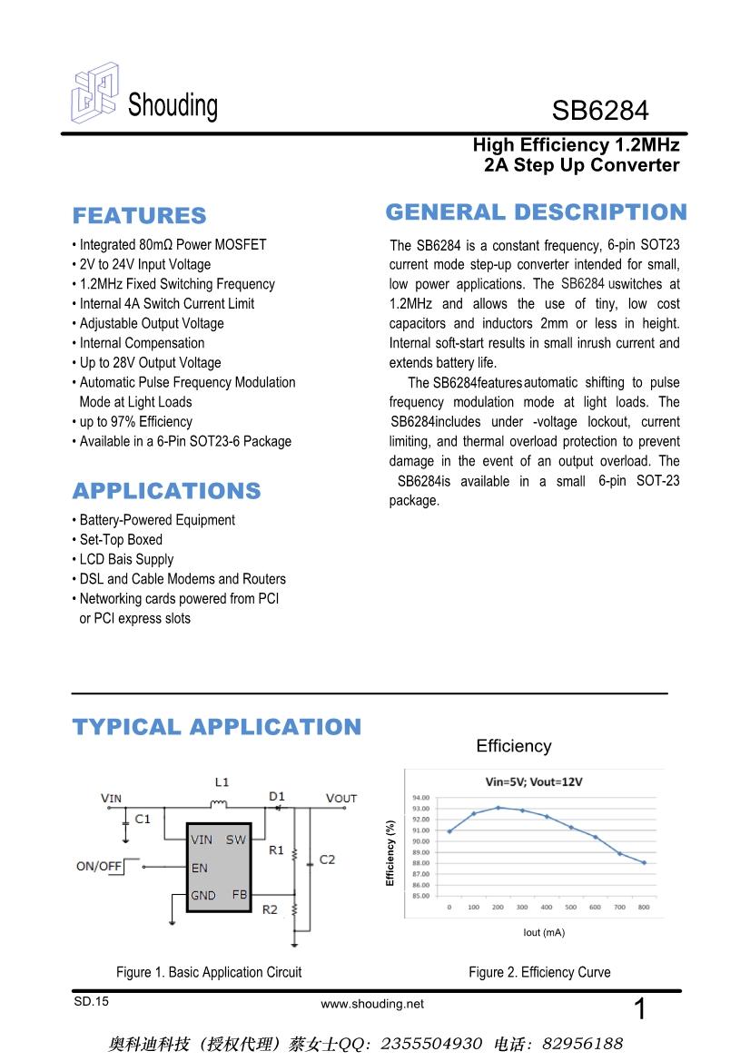 sb6284 台湾首鼎b6286z 型号sb6284 2a输入电压范围2v-24v升压ic