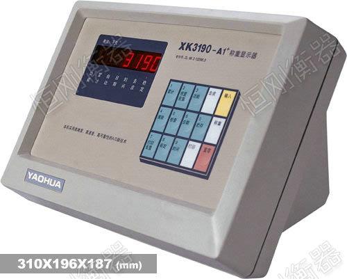 上海称重显示器XK3190-A1+