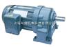 GH18-200-20SGH卧式中国台湾万鑫【中型】齿轮减速电机