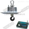 50吨防磁绝缘型行车吊磅秤生产商价格