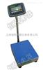 300公斤不锈钢电子秤销售商