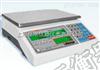 1公斤普瑞逊计数电子桌秤厂家直销