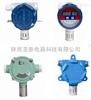多种气体探测器报警器探头 感应探头