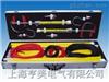 上海高空測試鉗系列