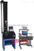 QJ210A乳胶制品试验机