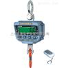 OCS电子直视吊勾秤信号传输可靠、故障率低厂家批发零售直销
