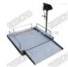 300公斤电子轮椅称代理商