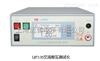 上海LK7130上海LK7130交流耐压测试仪LK-7130