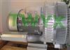 18.5kw高压鼓风机,锅炉助燃漩涡高压鼓风机