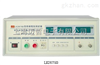 上海LK2679D上海LK2679D绝缘电阻测试仪LK-2679D