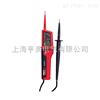 Ut15C防水型測電筆