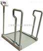 透析轮椅秤上海透析轮椅秤