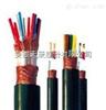 【热卖】WDZ-BYJ(F), WL-BYJ(F)低烟无卤电缆