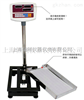 1000kg电子台秤北京1000kg电子台秤
