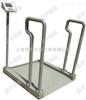 医用轮椅秤上海300公斤医用轮椅秤