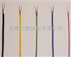 【售】ZR-EX-HA/HS/HB-FFP补偿导线/电缆