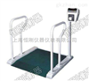 透析轮椅秤200公斤透析轮椅秤