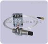 DO-02型電渦流傳感器