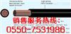 低烟无卤阻燃电缆价格及2014zui新报价