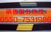 YVFRPB电缆
