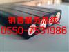 防水扁电缆16mm2,25mm2,35mm2,50mm2,70mm2,95mm2