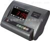 地磅秤仪表上海耀华地磅秤仪表